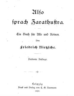fraktur-zarathustra